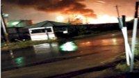 Kilang Minyak Cilacap Terbakar Hebat, Ini Penjelasan Pertamina